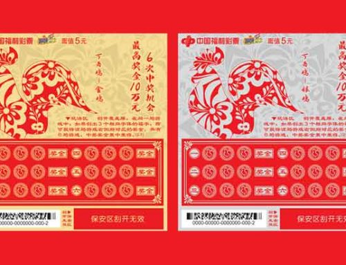 Chinese New Year Lotteries